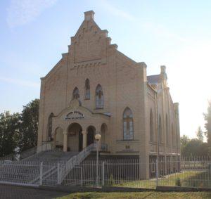 Church Blagodat'