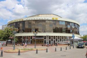 Cine-Teatro Belarus