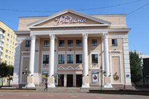 Cine-Teatro a Mogilev
