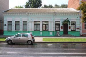 Criminalistics Museum
