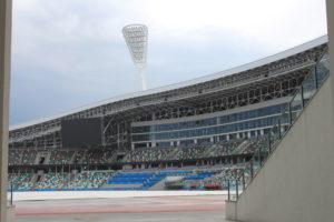 Dinamo Stadium - Interno