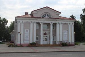 Edificio di fronte a Piazza Lenin