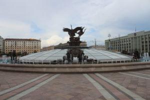 Fontana Stolitsa