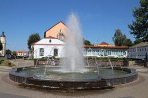 Fontana a Nesvizh