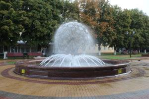 Fontana in Piazza Pieramohi