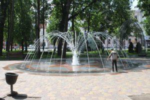 Fontana nel Pijanerski Park