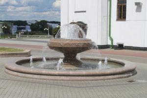 Fontana nella città alta