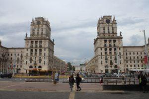 Gates of Minsk - vista frontale