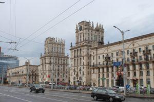 Gates of Minsk - vista laterale