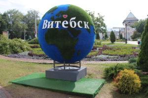 Globo con cuore dove si trova Vitebsk