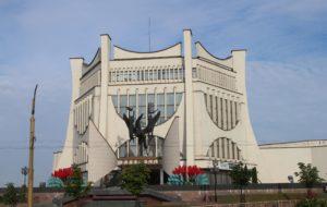Grodno Drama Theater