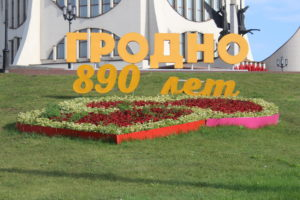 Grodno in caratteri cirillici