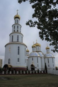 Holy Resurrection Cathedral - 1