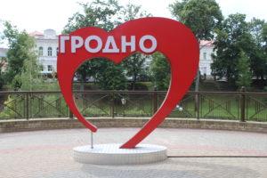 I love Grodno