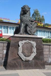 Il Leone, simbolo di Nesvizh