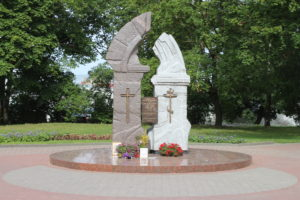 In memoria di Fara Witoldowa