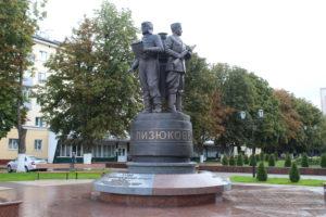 In onore dei Fratelli Lizyukov