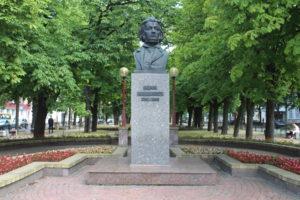 In onore di Adam Mickiewicz