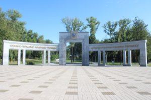 Ingresso del Victory Park