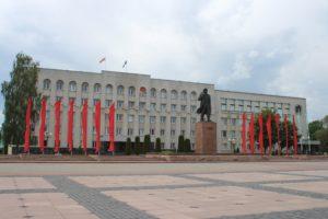 Lenin ed il Palazzo del Comitato Esecutivo