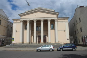Maksim Gorky Theater