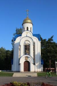Memoriale Georgiy Pobedonosets - Chiesa Ortodossa