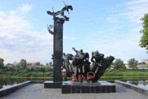 Memoriale ai Soldati della 23ma Guardia