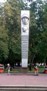 Memoriale della Grande Guerra Patriottica