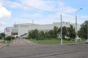 Minsk Concert Hall