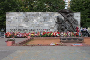 Monumento-Cappella agli Eroi della Guerra del 1812 - 1