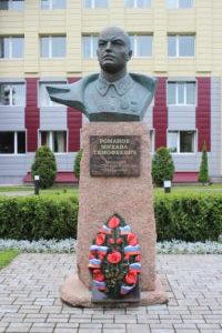 Monumento Romanov