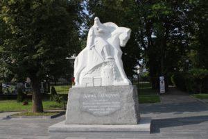 Monumento a Davyd Gorodensky