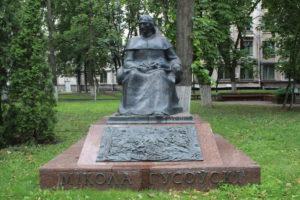 Monumento a Nikolai Gusovsky