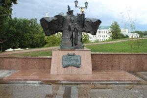 Monumento ad Alexander Pushkin