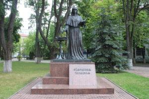 Monumento ad Eufrosinia di Polack