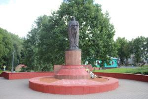 Monumento ad Eufrosinia di Polotsk
