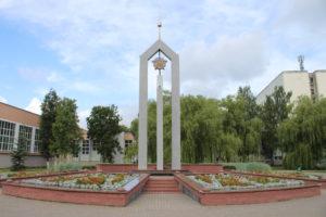 Monumento agli studenti ed agli insegnanti caduti