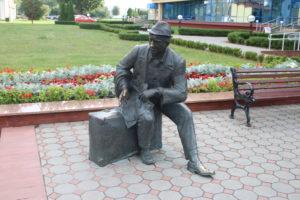 Monumento al Viaggiatore
