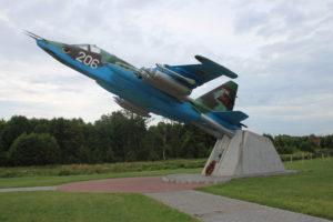 Monumento all'Aviazione - vista laterale