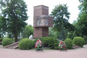 Monumento alla Guadia di Frontiera Sovietica - 1