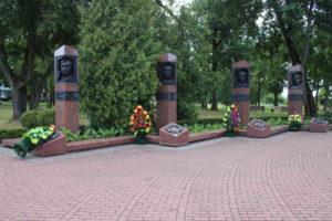 Monumento alla Guadia di Frontiera Sovietica - 2