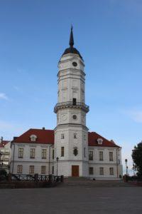 Municipio di Mogilev