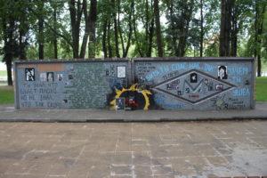 Muro Di Coj