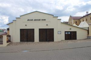 Museo Cittadino delle Carrozze trainate da Cavalli