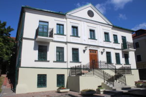 Museo Maksim Bahdanovic