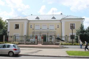 Museo Regionale Militare