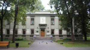 Museo Statale Letterario Janka Kupala