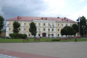 Museo di Storia Regionale Locale Ramanau