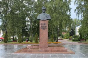 Omaggio a Pyotr Masherov