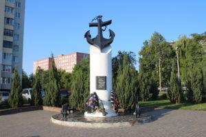 Omaggio ai Marinai della flotta Dnepr